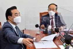"""또 빚내서 재난지원금 뿌리나…與 """"국채 발행 불가피"""""""