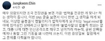 """진중권·조국, '불법사찰' 놓고 설전···""""야비한 오독 vs 법학자 의심"""""""