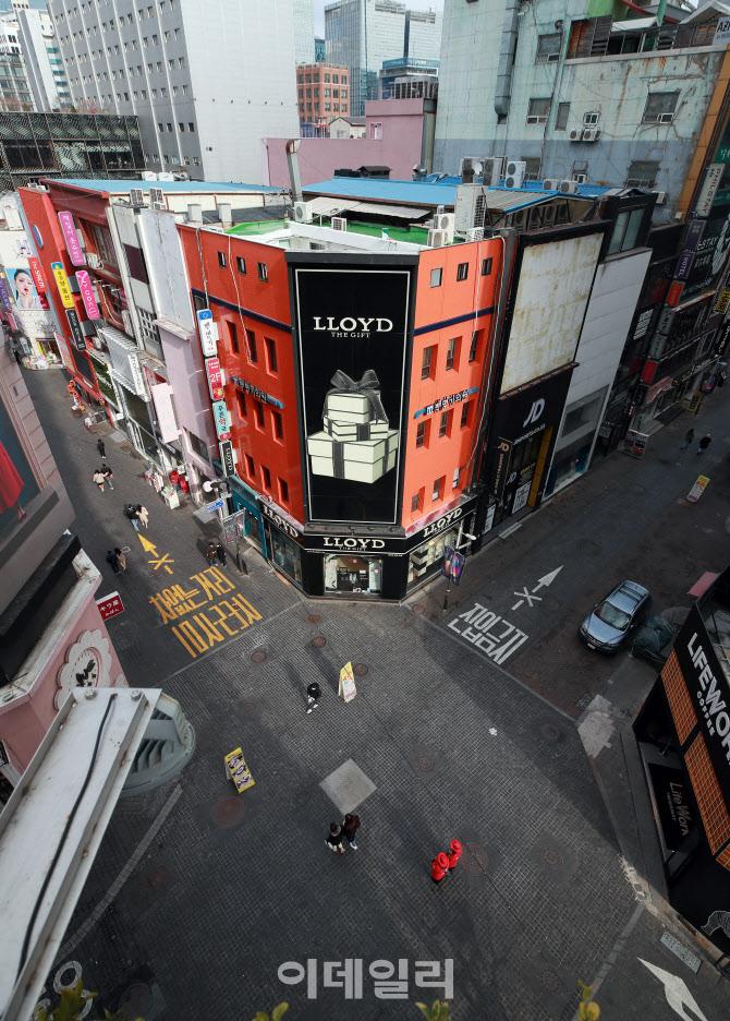 코로나19 재유행, '사회적 거리두기 단계 격상되나?'