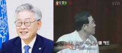 """이재명 """"주호영, 16년전 얼마나 추잡스럽게 盧 희롱했냐"""""""