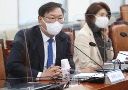 [포토]동남권 신공항 추진단 화상간담회, '발언하는 김태년'