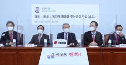 [포토]'발언하는 김종인 비대위원장'