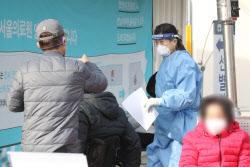 [포토]선별진료소에서 코로나19 검사 기다리는 시민들