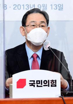"""주호영 """"文, 추미애 해임하고 윤석열 임기 보장하라"""""""