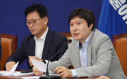 """與김해영 """"추미애가 검찰 개혁 어렵게 해"""" 靑참모 역할 촉구"""