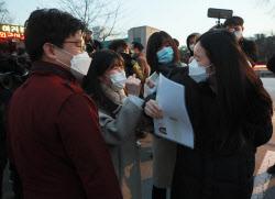 [포토]'가족의 응원'