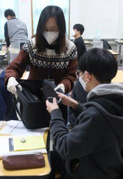 [포토]시험장 반입 금지품목 수거