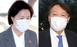 """尹 """"秋 징계위 지명, 공정성 보장 못 받아""""…헌법소원 제기"""