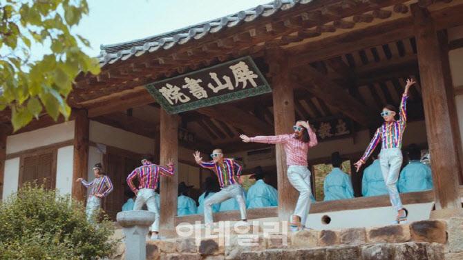 '범 내려온다'와 '강남스타일'