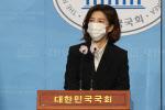 """정경심 교수 구속에 野 """"정의와 법치 반드시 이겨"""""""