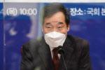 정경심 징역형·윤석열 징계정지…긴급회의 소집한 이낙연