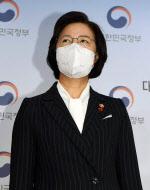 추미애, '尹 징계 집행정지' 법원 판단 비판