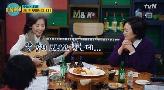 박영선과 나경원이 '아내의 맛'에 출연했다.