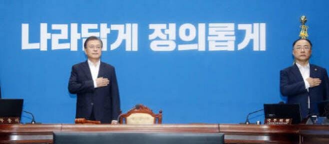"""홍남기""""부동산 불복종 그만 둘게""""오늘의 부동산 대책 회의"""