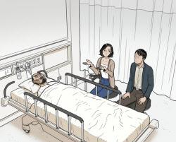 스릴러의 정석…다음웹툰 '아버지의 복수는 끝이 없어라'