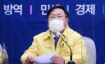 """김태년 """"코로나로 인한 자영업자 영업손실 보상제 검토"""""""