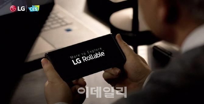 'LG 롤러 블폰'개막 …