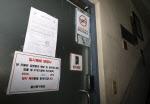 """서울시 """"BTJ열방센터 관련 검사거부자 등 179명…강력 행정조치""""(종합)"""