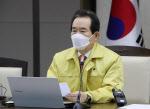 """[속보]정 총리 """"BTJ열방센터 진단검사 절반 이하…용납 못 해"""""""