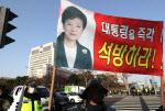 """""""박근혜씨, 반성은 하나""""...징역 20년에 호칭부터 달라져"""