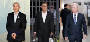 法, '국정원 특활비 상납' 전직 국정원장들에 징역 1년6월~3년6월