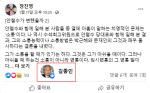 """""""안철수, 박근혜·문재인과 흡사""""...김종인 '좋아요'"""