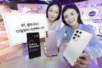 KT, 갤럭시S21 사전예약…'보이는 컬러링', 전용보험 최대 150만원 보상
