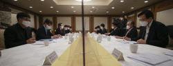[포토]혁신성장 전략 겸 정책점검회의