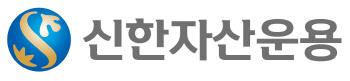 신한BNPP→신한자산운용 사명 변경, 신한그룹 100% 자회사