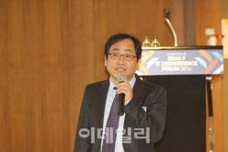 [기고]박영선 장관의 '암호화폐 정책 제고'에 대한 희망