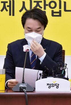 [포토]대표단 회의, '마스크 고쳐쓰는 김종철 대표'