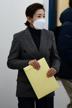 [포토]나경원, '서울시장 후보자 등록합니다'