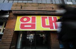 """""""애매한 '밤 9시' 시간제한, 연장이나 총량제 도입 원해"""""""