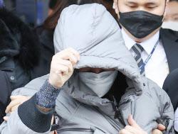 """'정인이 사건' 살인혐의 미적용…경찰 """"검찰과 협의 한 것"""""""