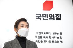 """나경원 """"文, 입양아동 물건 취급 발언 사과하라"""""""