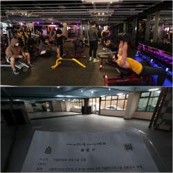 [포토]'영업가능' 헬스장-'집합금지' 에어로빅, 실내체육시설 온도차