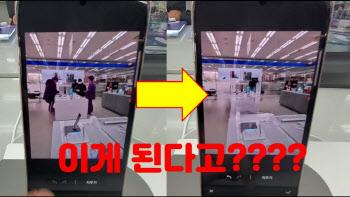 """[말랑리뷰]'갤럭시 S21' 개체 지우기 기능 써보니..""""포토샵이 필요 없네""""(영상)"""
