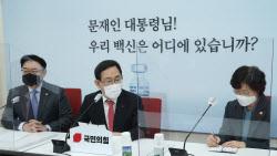 [포토]주호영 원내대표, '정영애 여가부 장관 접견'