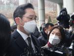 """이재용 2년6개월 실형…변호인단 """"기업 자유와 재산권 침해된 사건"""""""