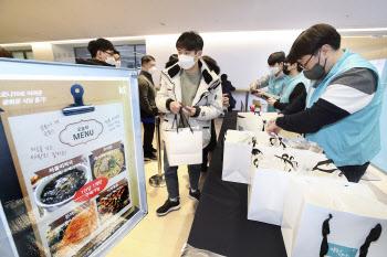 KT, 광화문 골목상권 '착한소비' 지원…밀키트 4500개 주문