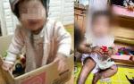 """정인이 양모, 사망 당일 119 녹취 """"안 아팠던 아이"""" 거짓말"""