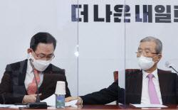 [포토]'주호영 원내대표에 자료 건네는 김종인 비대위원장'