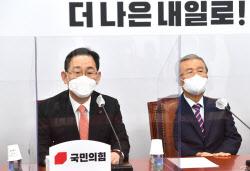 [포토]비대위, '주호영 원내대표 모두발언'