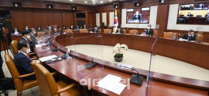 홍부총리, '제3차 혁신성장 BIG3 추진회의' 주재