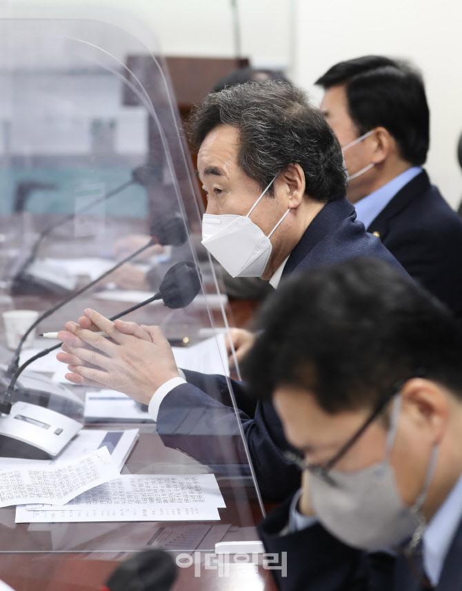 국가경제자문회의, '발언하는 이낙연 대표'