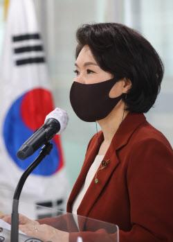 [포토]' 서울시장 출마 선언하는 조은희'