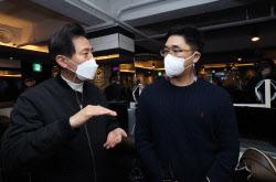[포토]'PC방 운영 고충 듣는 오세훈'