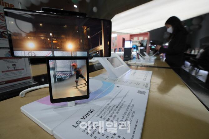 '모든 가능성…' 언급, 기로에 선 LG폰