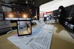 [포토]'모든 가능성…' 언급, 기로에 선 LG폰