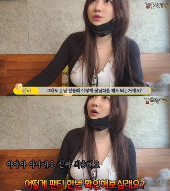 """""""티 팬티 입었 니?""""""""유방 만들기""""… BJ 인상파 성희롱 사과"""
